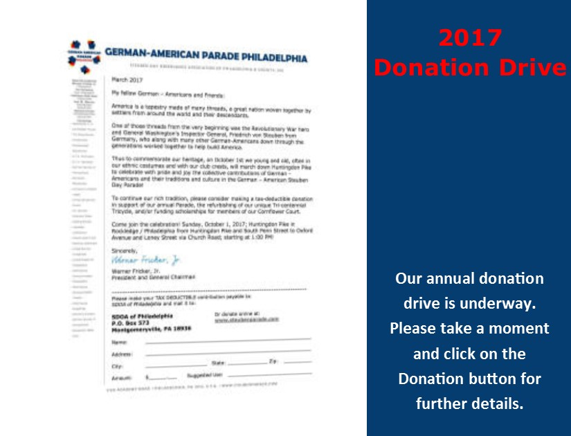 2017 Donation Drive
